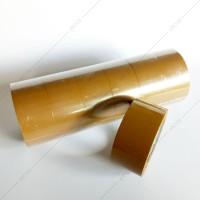 Lakban Coklat 48 mm (2'') - Nachi