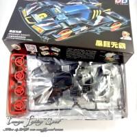 Tamiya DD Broken Gigant Black Mini4WD Super FM Chassis VC201635