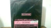 UNSEALED RE: BLACKPINK JAPAN ALBUM CD+DVD (PC LISA + PHOTOBOOK)
