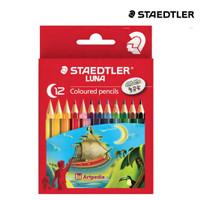 Pensil warna Staedtler Luna set 12 - Pendek / Pensil murah / staedler
