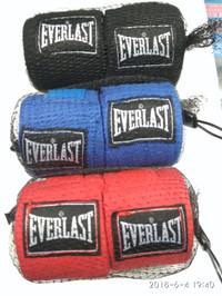 Handwrap everlast. Bandage everlast