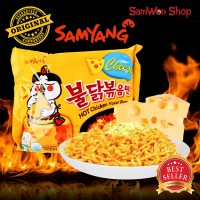 Samyang Cheese Hot Spicy Chicken Ramen  1 Pcs