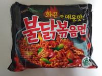 Promo! Samyang Spicy Hot Chicken Ramen!!