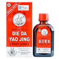 Die Da Yao Jing (Feng Liao Xing) - Obat Untuk Luka, Memar, dan Bengkak