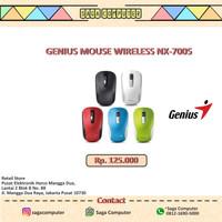 GENIUS WIRELESS MOUSE NX-7005