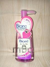 BIORE Cleansing Oil 150ml Make up Remover Original