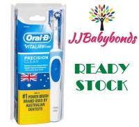 Oral B Vitality Sikat Gigi Elektrik Precision Clean