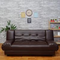 Kuyuku Sofa Bed Choco