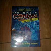 komik detektif conan cerita spesial new edition