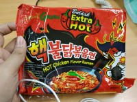 Samyang 2X Spicy Buldak Bokkeumyeon Nuclear Double Spicy