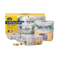 Lock & Lock Gift Set (6 pcs) HPL818SHP