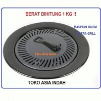Alat Panggang / Pemanggang / BBQ 25 cm Ultra Grill Maxim Alat Panggang