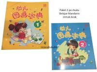 Paket Bundel 2pcs Buku kamus gambar belajar Bahasa Mandarin China Anak