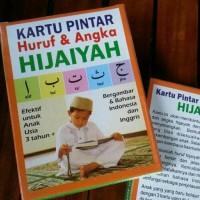 Flashcard / Flash Card / Kartu Pintar Huruf dan Angka Hijaiyah