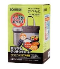 Zojirushi Lunch Jar SL-NCE09
