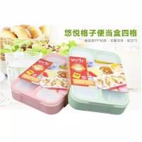 Kotak makan 4 sekat yoyee 578 / lunch box anti bocor yooyee