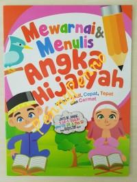 Buku Mewarnai dan Menulis Angka Hijaiyah (Uk 28,5cm X 21cm)