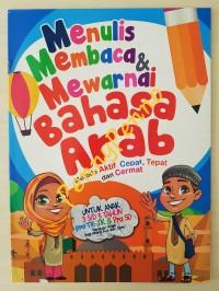 Buku Menulis, Membaca & Mewarnai Bahasa Arab