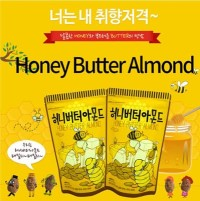 Makan Snack Korea Honey Butter Almond Original Import Langsung 250 gr