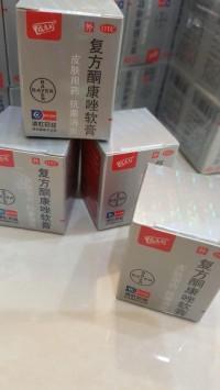 Salep KL - HL - Pi Kang Wang / Obat gatal , jerawat , eksim , jamur