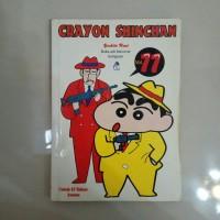 Crayon Shinchan no 11 komik bekas