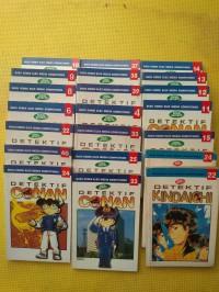 Detektif Conan (Cover Lama) - Aoyama Gosho