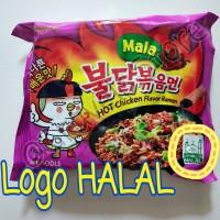 Samyang MALA Ramen 4x Spicy