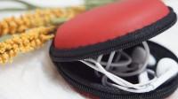 Colorful Earphone Hard Case