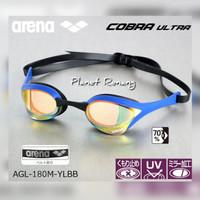 Kacamata Renang ARENA COBRA ULTRA MIRROR ( Blue )
