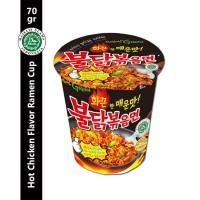 Samyang Spicy Hot Chicken Ramen Cup 70 gr