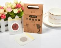 Koyo Obat Pelangsing Herbal Almai / Diet ( Plester Puser )