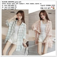 Baju Atasan Kemeja Kotak Transparan Blouse Korea Import AB833986 Pink