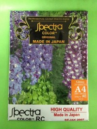 KERTAS FOTO PROFFESIONAL PHOTO PAPER A4 260 GR SPECTRA Glossy