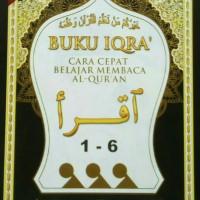 Buku IQRA' / IQRO 1-6 RASMUL USTMANI/ UTSMANI HVS ORIGINAL