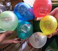 "BALON SABLON TAYO 12"" 50 Perlengkap Dekorasi Souvenir Ultah Anak Murah"