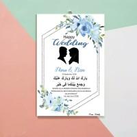 CSW01 - KADO PERNIKAHAN WEDDING HIASAN DINDING CUSTOM NAMA WISUDA