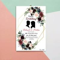 CSW03 - KADO PERNIKAHAN WEDDING HIASAN DINDING CUSTOM NAMA WISUDA