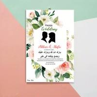 CSW04 - KADO PERNIKAHAN WEDDING HIASAN DINDING CUSTOM NAMA WISUDA