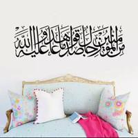 Wall Sticker Transparant Kaligrafi Arab Islam BISMILLAH