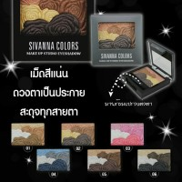 Sivanna Colors Eyeshadow and Highlight