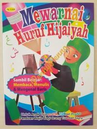 Buku Mewarnai dan Menulis Huruf Hijaiyah (Uk 28,5cm X 21cm)