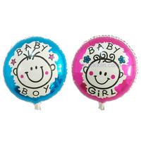 Balon Foil Round Baby / balon baby shower / balon 7 bulanan