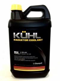 Sale Kuhl Radiator Coolant / Air Radiator