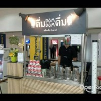 MURAH KOMPOR THAI TEA Tungku TEH TARIK BUBUK SUSU JAHE ANGKRINGAN Yes