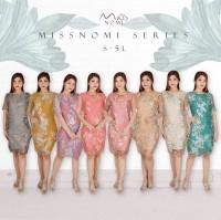 Dress lace midi jumbo/ Dress brukat jumbo bodycon mini/ Gaun pesta wan