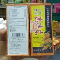 Po Ying Tan Obat Batuk Pilek Kaget Mencret Sakit Perut Masuk Angin
