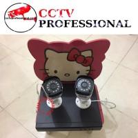 Paket Camera Cctv Ekonomi 4 Channel 2 Camera outdoor Lengkap Harddisk