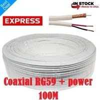 Kabel CCTV Coaxial RG59 + Power 100M SPECTRA