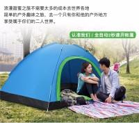 Tenda Camping Buka Otomatis original speeds 2 Orang tipe 001