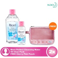 Biore Perfect Cleansing Water Oil Clear Pack FREE Cherry Pink Pouch